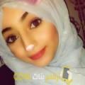 أنا نورة من فلسطين 18 سنة عازب(ة) و أبحث عن رجال ل الصداقة