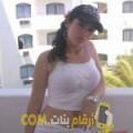 أنا راشة من الأردن 31 سنة مطلق(ة) و أبحث عن رجال ل المتعة