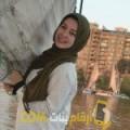 أنا عزيزة من ليبيا 24 سنة عازب(ة) و أبحث عن رجال ل التعارف