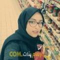 أنا يسرى من عمان 24 سنة عازب(ة) و أبحث عن رجال ل التعارف