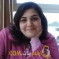 أنا زهيرة من الكويت 30 سنة عازب(ة) و أبحث عن رجال ل الزواج