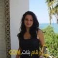 أنا سمر من فلسطين 27 سنة عازب(ة) و أبحث عن رجال ل الحب