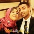 أنا ريم من ليبيا 55 سنة مطلق(ة) و أبحث عن رجال ل الحب