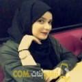 أنا رانية من ليبيا 19 سنة عازب(ة) و أبحث عن رجال ل التعارف