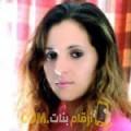 أنا سلومة من ليبيا 34 سنة مطلق(ة) و أبحث عن رجال ل الدردشة