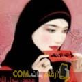 أنا حالة من الكويت 33 سنة مطلق(ة) و أبحث عن رجال ل الحب