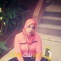 أنا مارية من البحرين 24 سنة عازب(ة) و أبحث عن رجال ل الدردشة
