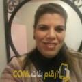 أنا بتول من المغرب 39 سنة مطلق(ة) و أبحث عن رجال ل الدردشة