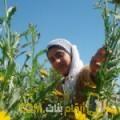 أنا رزان من فلسطين 27 سنة عازب(ة) و أبحث عن رجال ل التعارف