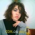 أنا راشة من ليبيا 27 سنة عازب(ة) و أبحث عن رجال ل الزواج