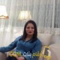 أنا مريم من تونس 26 سنة عازب(ة) و أبحث عن رجال ل التعارف