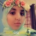 أنا أميمة من مصر 21 سنة عازب(ة) و أبحث عن رجال ل الزواج