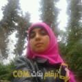 أنا وئام من فلسطين 24 سنة عازب(ة) و أبحث عن رجال ل التعارف