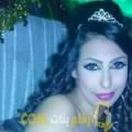 أنا ناريمان من الجزائر 26 سنة عازب(ة) و أبحث عن رجال ل الصداقة