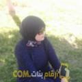 أنا رحاب من عمان 29 سنة عازب(ة) و أبحث عن رجال ل الدردشة