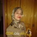 أنا جولية من المغرب 21 سنة عازب(ة) و أبحث عن رجال ل الدردشة
