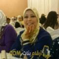 أنا ميار من ليبيا 49 سنة مطلق(ة) و أبحث عن رجال ل الحب