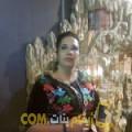 أنا رميسة من تونس 55 سنة مطلق(ة) و أبحث عن رجال ل الحب