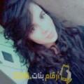 أنا ريهام من الجزائر 21 سنة عازب(ة) و أبحث عن رجال ل التعارف