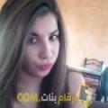 أنا عبلة من البحرين 24 سنة عازب(ة) و أبحث عن رجال ل الصداقة