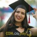 أنا رحمة من لبنان 24 سنة عازب(ة) و أبحث عن رجال ل الحب