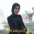 أنا دنيا من المغرب 23 سنة عازب(ة) و أبحث عن رجال ل الحب