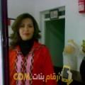 أنا سناء من عمان 38 سنة مطلق(ة) و أبحث عن رجال ل الحب
