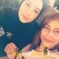 أنا زهرة من اليمن 22 سنة عازب(ة) و أبحث عن رجال ل الدردشة