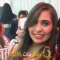 أنا نورهان من السعودية 23 سنة عازب(ة) و أبحث عن رجال ل المتعة