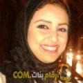أنا ولاء من البحرين 25 سنة عازب(ة) و أبحث عن رجال ل الحب