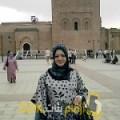 أنا ربيعة من فلسطين 33 سنة مطلق(ة) و أبحث عن رجال ل الحب