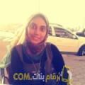أنا زهور من الكويت 22 سنة عازب(ة) و أبحث عن رجال ل الدردشة