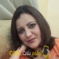 أنا كنزة من ليبيا 38 سنة مطلق(ة) و أبحث عن رجال ل الصداقة