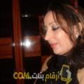 أنا فاتي من المغرب 49 سنة مطلق(ة) و أبحث عن رجال ل التعارف