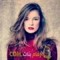 أنا ريم من المغرب 45 سنة مطلق(ة) و أبحث عن رجال ل الحب