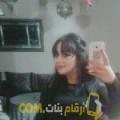 أنا راندة من سوريا 24 سنة عازب(ة) و أبحث عن رجال ل المتعة
