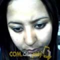 أنا ليلى من اليمن 26 سنة عازب(ة) و أبحث عن رجال ل التعارف