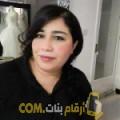 أنا سها من المغرب 37 سنة مطلق(ة) و أبحث عن رجال ل التعارف