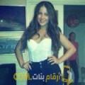 أنا عزيزة من لبنان 38 سنة مطلق(ة) و أبحث عن رجال ل الدردشة