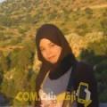 أنا شيرين من الكويت 28 سنة عازب(ة) و أبحث عن رجال ل الحب