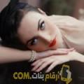 أنا خدية من المغرب 24 سنة عازب(ة) و أبحث عن رجال ل الزواج