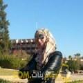 أنا نورهان من سوريا 24 سنة عازب(ة) و أبحث عن رجال ل الدردشة