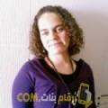أنا دعاء من لبنان 29 سنة عازب(ة) و أبحث عن رجال ل الحب