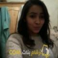 أنا نادين من الكويت 24 سنة عازب(ة) و أبحث عن رجال ل التعارف