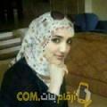 أنا رامة من قطر 26 سنة عازب(ة) و أبحث عن رجال ل الدردشة