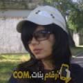 أنا راشة من المغرب 28 سنة عازب(ة) و أبحث عن رجال ل الزواج