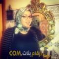 أنا شاهيناز من اليمن 30 سنة عازب(ة) و أبحث عن رجال ل الدردشة