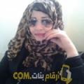 أنا راوية من مصر 26 سنة عازب(ة) و أبحث عن رجال ل الزواج