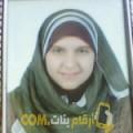 أنا صوفي من اليمن 38 سنة مطلق(ة) و أبحث عن رجال ل الحب