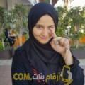 أنا شمس من فلسطين 21 سنة عازب(ة) و أبحث عن رجال ل الصداقة